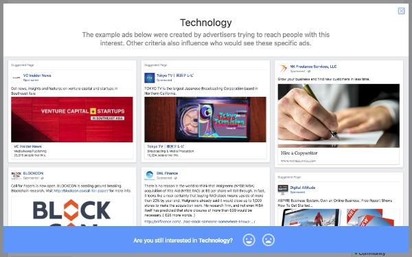 Facebook Sample Ads