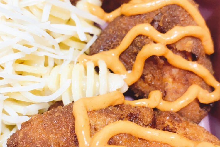 Nuggets de poulet wonderpetasse