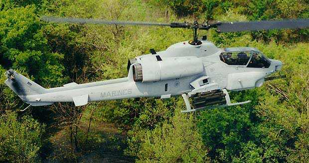 USA Helicopter