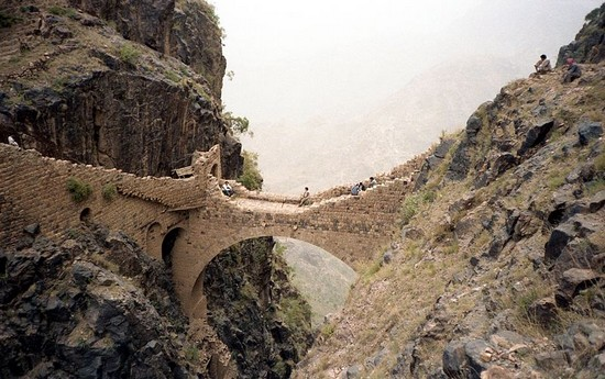 The Shahara Bridge - Beautiful Places To Visit