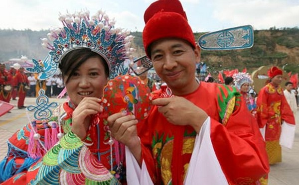Japani Couple