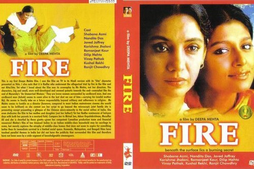 Fire cult movies