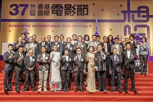 Hong Kong International Film Festivals