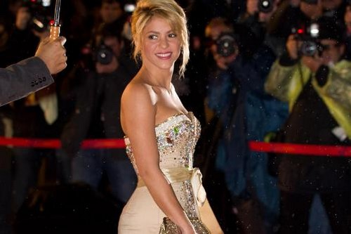 Hottest Curvy Celebrities Shakira