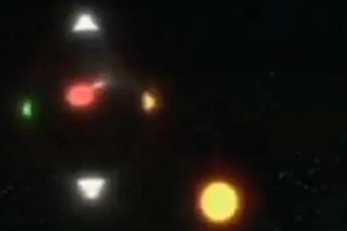 Tehran UFO Sightings