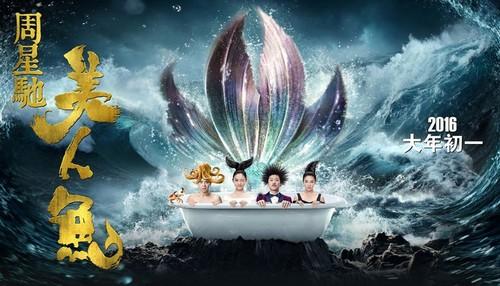 The Mermaid (Chinese)