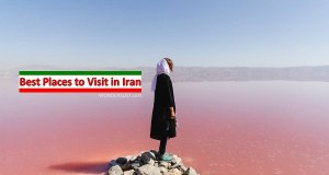Best Places to Visit in Iran
