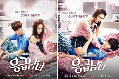 Top 10 Most Watched Korean Dramas of All Time