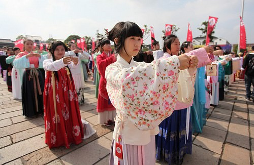 Han Chinese, The Biggest Ethnic Group in the World