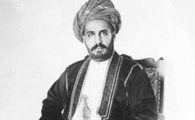 Sultan Khalid Bin Barghash of Zanzibar