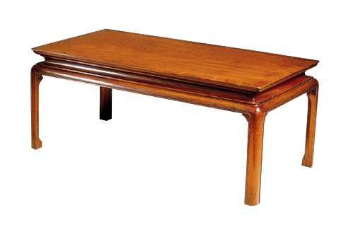 Mahogany Mardarin Style Coffee Table