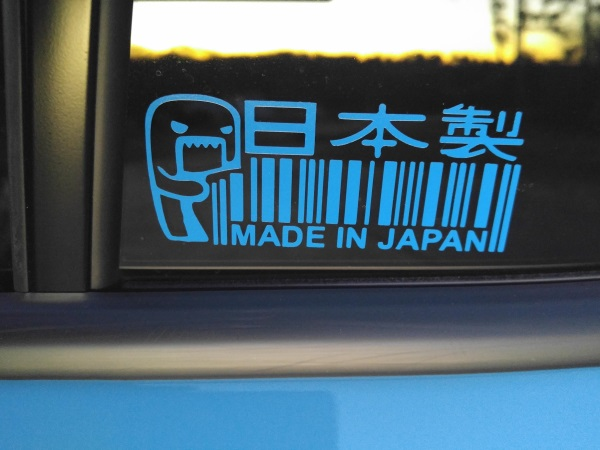domo made in japan