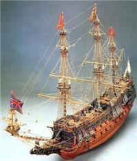 Mantua Sergal Sovereign of the Seas