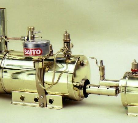 Saito Boiler