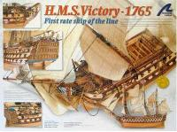 Artesania Latina HMS Victory wood ship kit