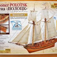 Master Korabel Schooner Polotsk