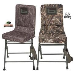 Ground Blind Chair 1 2 Glider Banded Swivel Zoom