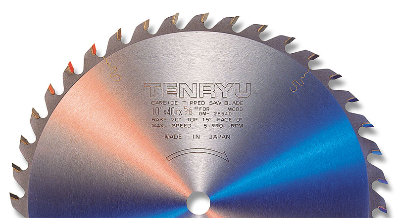 Thin Table Saw Blade For Resawing