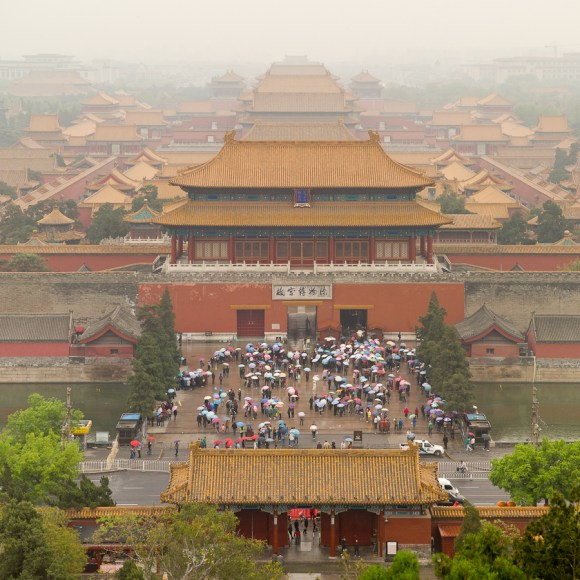 It rains on the Forbidden City