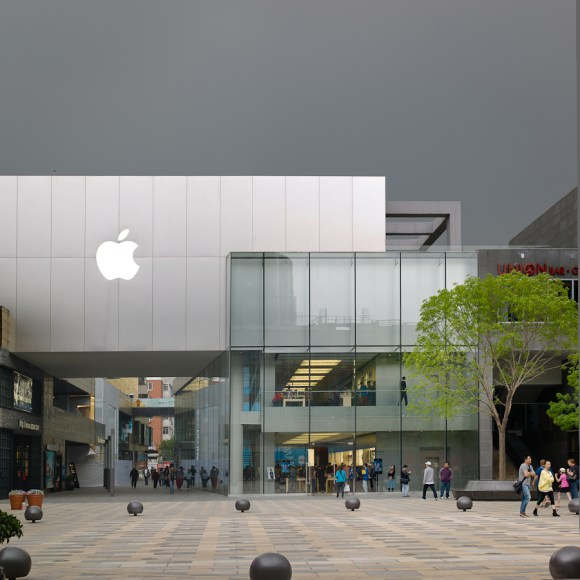The Apple Store, Beijing
