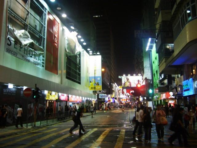 Kowloon Hong Kong Street view