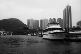 Hong Kong from a boat