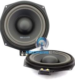 qm200 3 mb quart 8 5 quot 4 ohm 3 way component speakers wiring 4 8 [ 1000 x 1000 Pixel ]