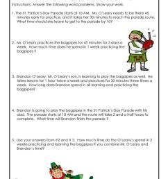 St. Patrick's Math Word Problem Worksheet   Woo! Jr. Kids Activities [ 1294 x 1000 Pixel ]