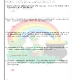 3rd Grade Time Worksheet Printable Answer Key   Woo! Jr. Kids Activities [ 1294 x 1000 Pixel ]