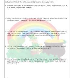3rd Grade Time Worksheet Printable   Woo! Jr. Kids Activities [ 1294 x 1000 Pixel ]