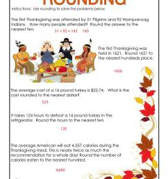 3rd Grade Rounding Numbers Worksheet - ANSWERS   Woo! Jr. Kids Activities [ 1294 x 1000 Pixel ]