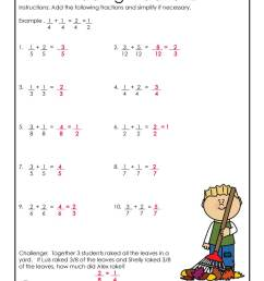 Fall Adding Fractions Worksheet - ANSWERS   Woo! Jr. Kids Activities [ 1294 x 1000 Pixel ]