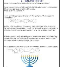 Hanukkah Math Story Problems Worksheet   Woo! Jr. Kids Activities [ 1294 x 1000 Pixel ]