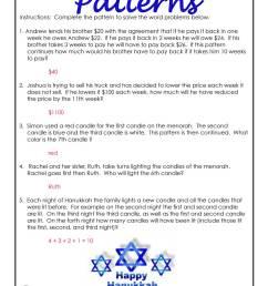 3rd Grade Math Patterns Word Problems- ANSWER KEY   Woo! Jr. Kids Activities [ 1294 x 1000 Pixel ]