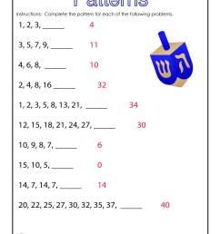 Number Patterns Worksheet Hanukkah - ANSWER KEY   Woo! Jr. Kids Activities [ 1294 x 1000 Pixel ]