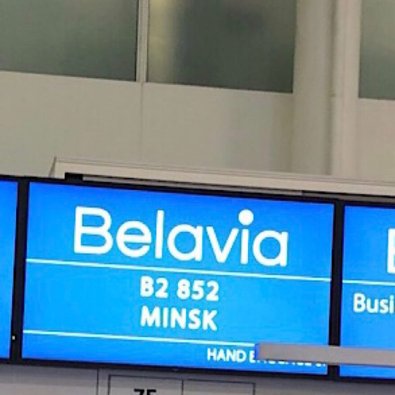 April 2019. Belarus Blog. In the bar at Gatwick!