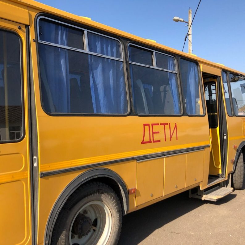 April 2019. Belarus Blog. The Wheels on the Bus. Thursday morning