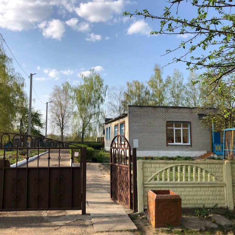 April 2019. Belarus Blog. Yasen Social Centre. Friday afternoon