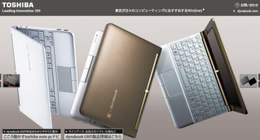 Toshiba Dynabook UX