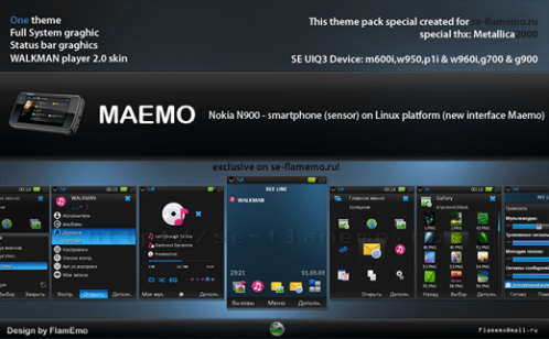 maemo_by_flamemo