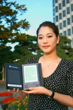 solar-ebook