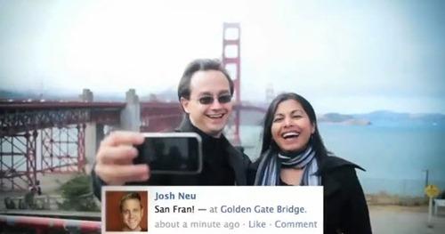 Facebook cambios en privacidad y compartir