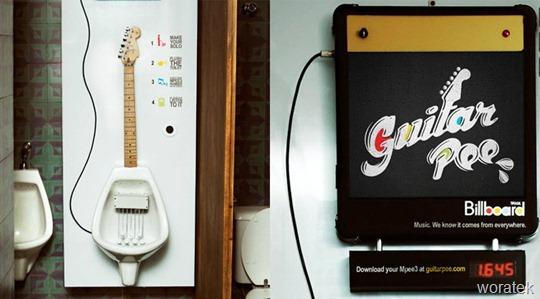 Guitarpee Billboard