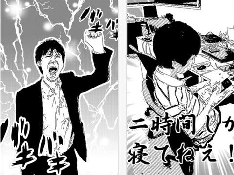 04-10-2012 mangapics