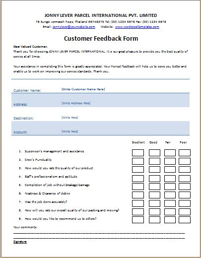free feed back form