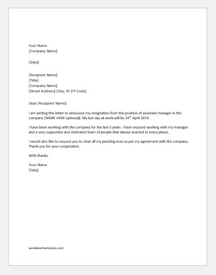 Letter to Announce Resignation  Demand to Clear the Dues