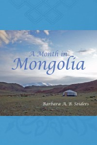 Month_in_Mongolia_300x450