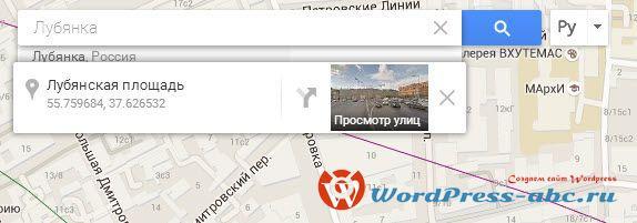 карта-google-maps-на-wordpress-13