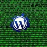 Ищем и убираем вредоносный код на WordPress