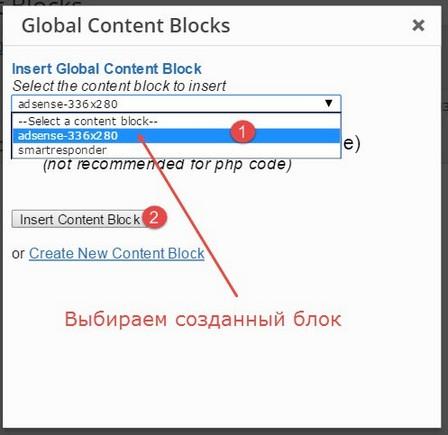 global-content-blocks-6